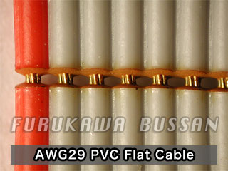AWG29 PVC Flat Cable